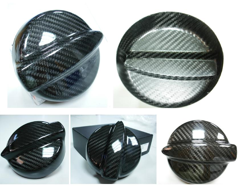 for Mini Cooper R53 Carbon fuel Cover