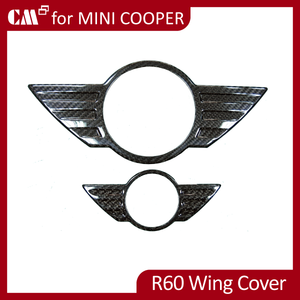 Mini Cooper R60 Real Carbon Boot Trunk Lid Hood WING Badge Cover